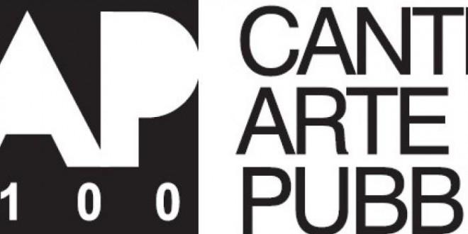 logoCAP58100grande